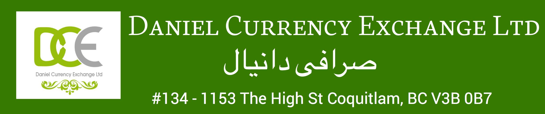 Daniel Currency Exchange Ltd